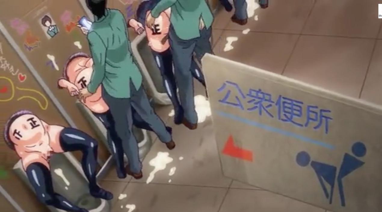アニメ 羞恥 エロ