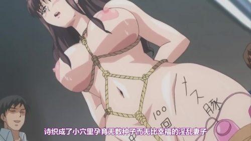 〔エロアニメ〕レイプが文化ってマジ?狂った地域でのセックス信仰 身体に雌豚とまで書かれて調教されるオンナもいるという始末